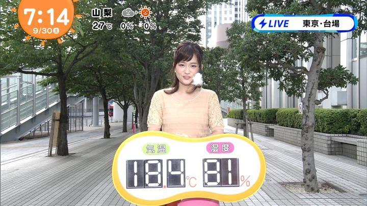 2017年09月30日篠原梨菜の画像04枚目