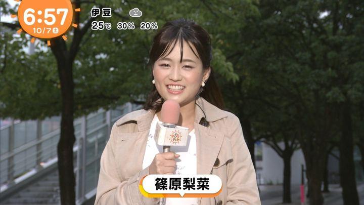 2017年10月07日篠原梨菜の画像01枚目