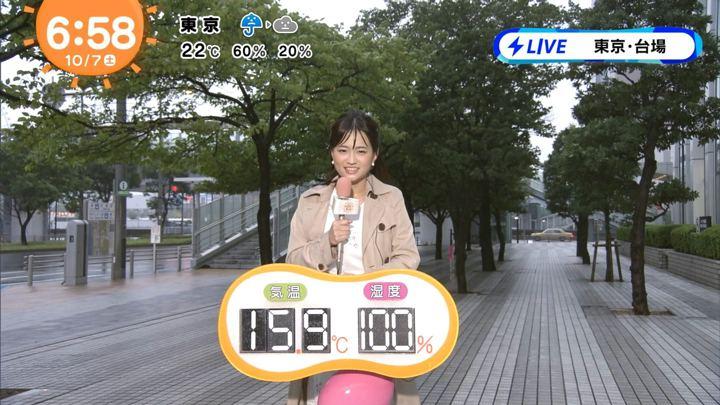 2017年10月07日篠原梨菜の画像02枚目