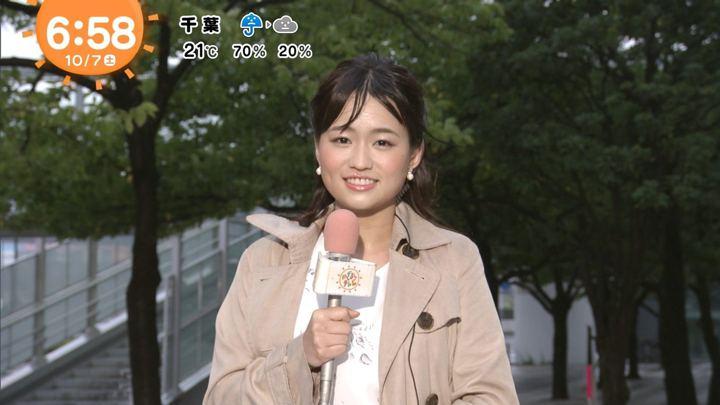 2017年10月07日篠原梨菜の画像03枚目