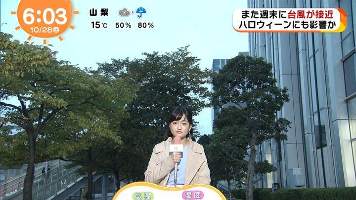 2017年10月28日篠原梨菜の画像01枚目