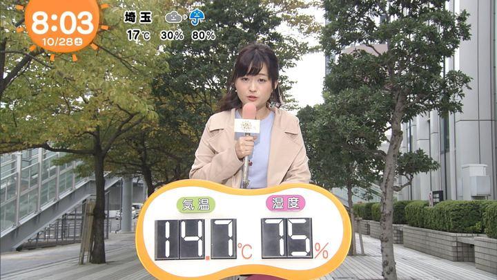 2017年10月28日篠原梨菜の画像21枚目
