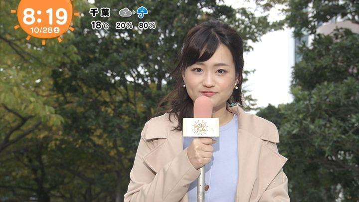 2017年10月28日篠原梨菜の画像27枚目