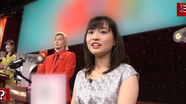 2017年11月06日篠原梨菜の画像16枚目