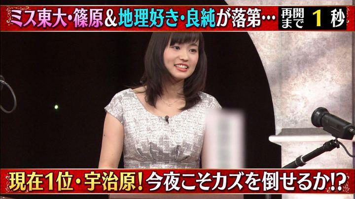 2017年11月06日篠原梨菜の画像17枚目