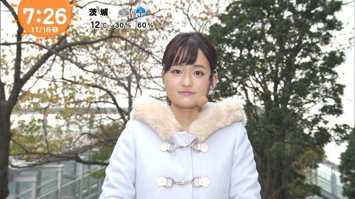 2017年11月18日篠原梨菜の画像13枚目