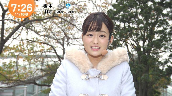 2017年11月18日篠原梨菜の画像15枚目