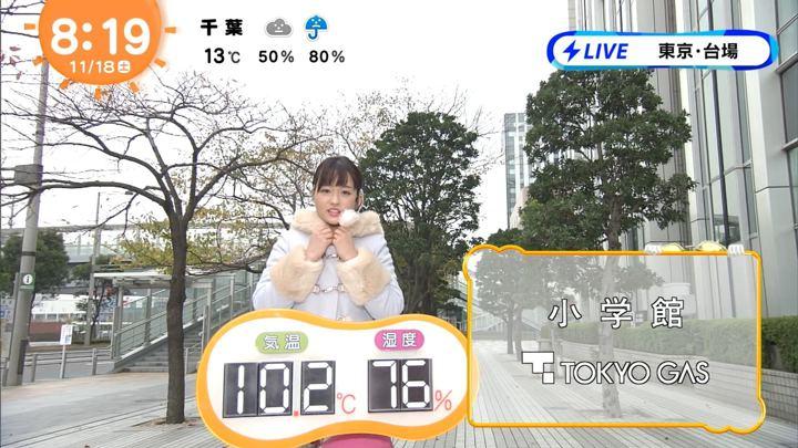 2017年11月18日篠原梨菜の画像21枚目