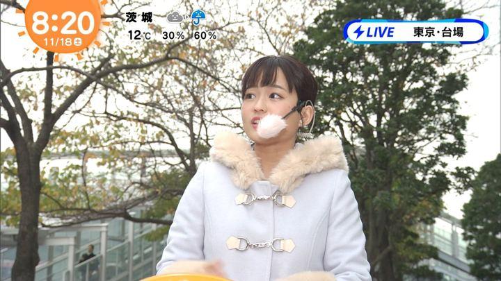 2017年11月18日篠原梨菜の画像23枚目