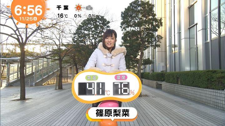 2017年11月25日篠原梨菜の画像01枚目