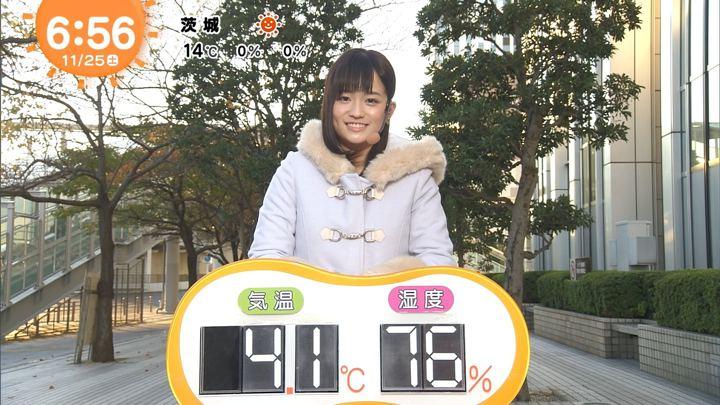 2017年11月25日篠原梨菜の画像03枚目