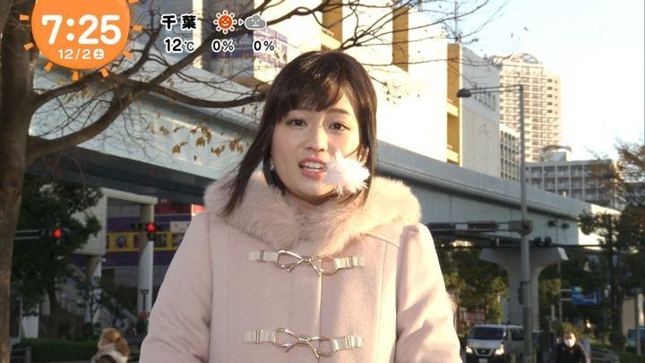 2017年12月02日篠原梨菜の画像06枚目