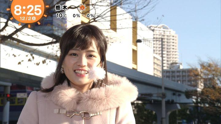 2017年12月02日篠原梨菜の画像29枚目
