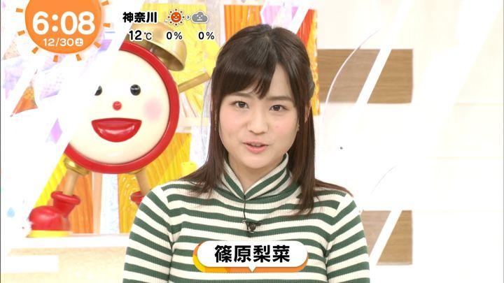 2017年12月30日篠原梨菜の画像03枚目