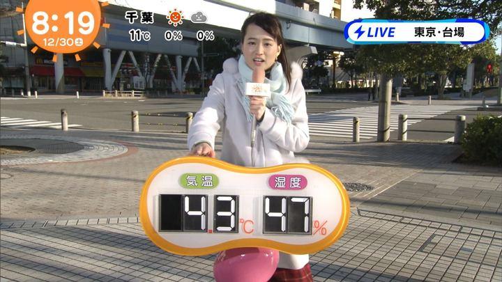 2017年12月30日篠原梨菜の画像19枚目
