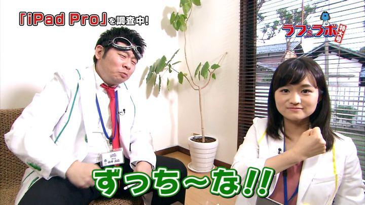 2017年12月31日篠原梨菜の画像10枚目