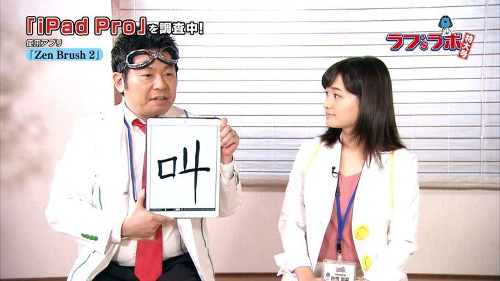 2017年12月31日篠原梨菜の画像13枚目