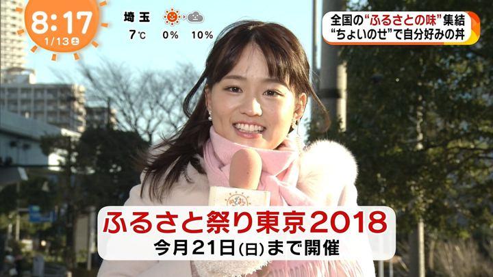 2018年01月13日篠原梨菜の画像38枚目