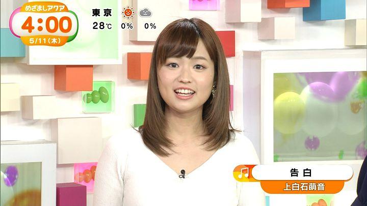 shinohararina20170511_03.jpg