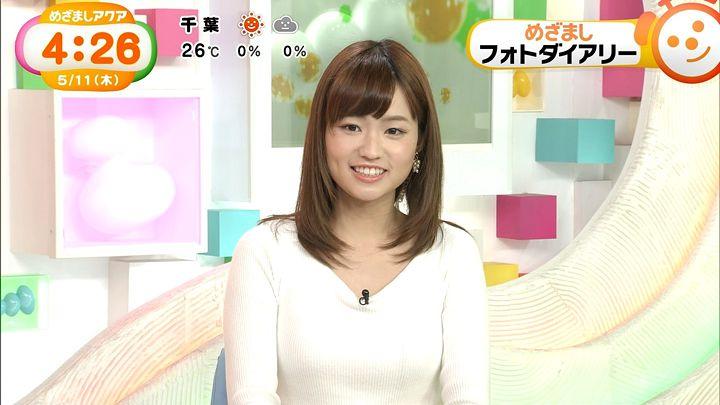 shinohararina20170511_06.jpg