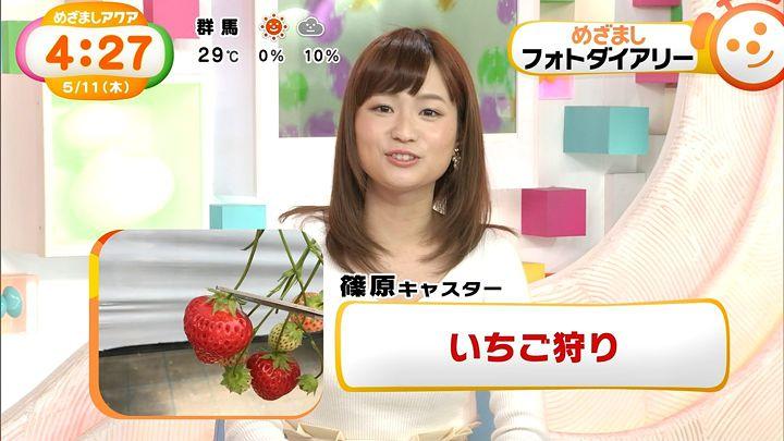 shinohararina20170511_08.jpg