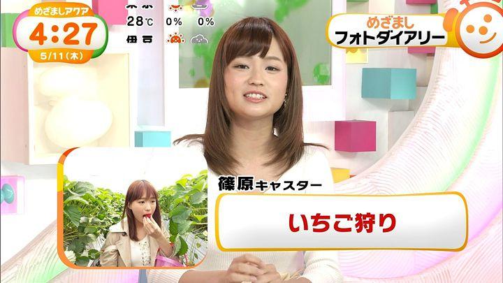 shinohararina20170511_10.jpg
