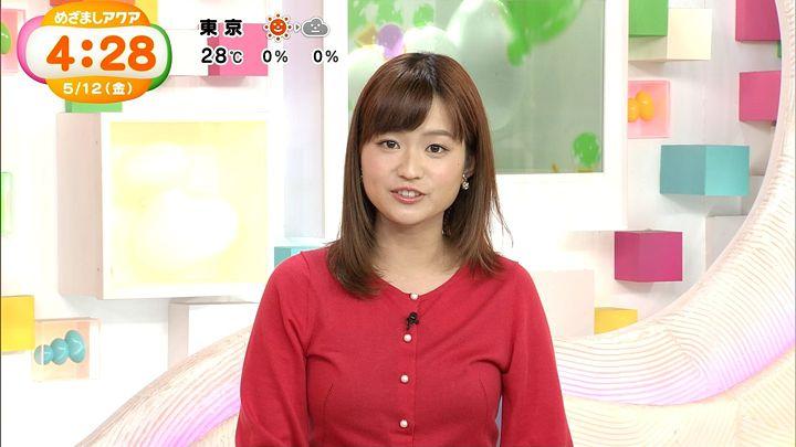 shinohararina20170512_06.jpg