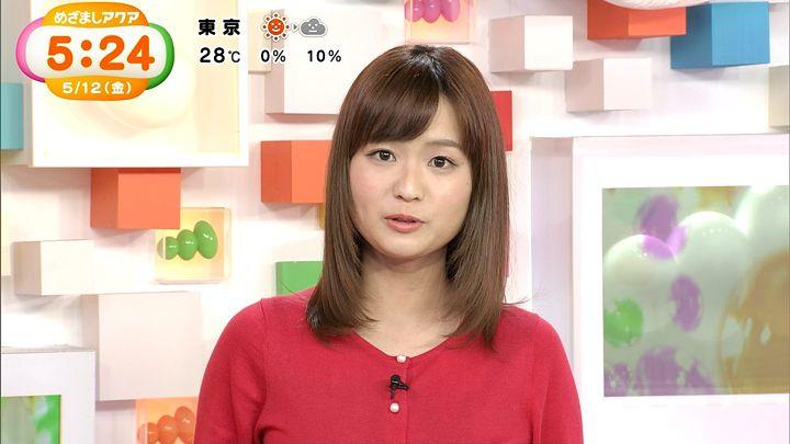 shinohararina20170512_09.jpg
