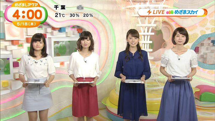 shinohararina20170518_01.jpg