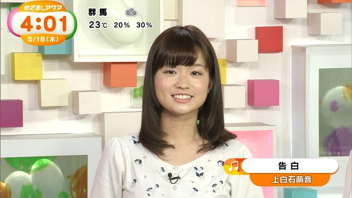 shinohararina20170518_02.jpg