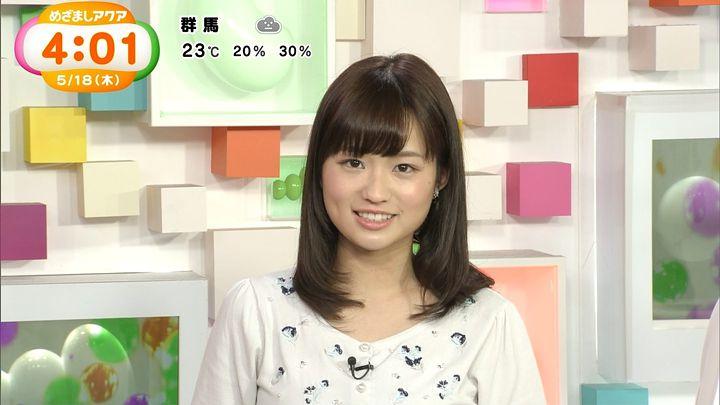 shinohararina20170518_04.jpg