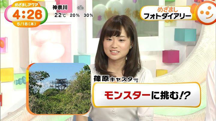 shinohararina20170518_06.jpg