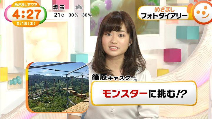 shinohararina20170518_07.jpg
