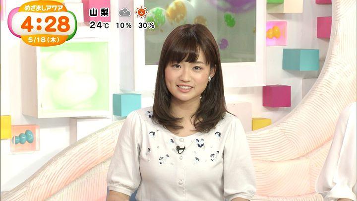 shinohararina20170518_11.jpg