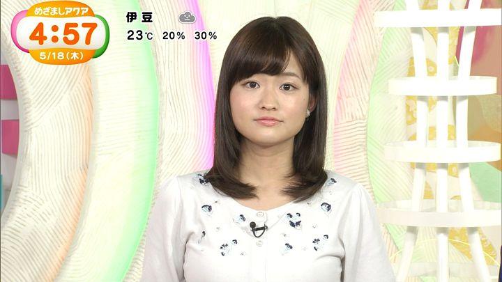 shinohararina20170518_12.jpg