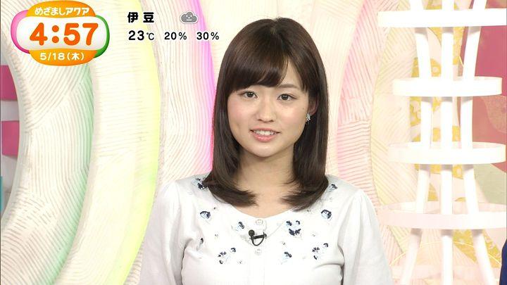 shinohararina20170518_13.jpg
