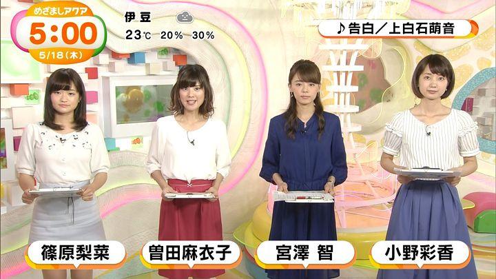 shinohararina20170518_14.jpg