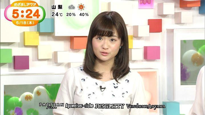 shinohararina20170518_16.jpg