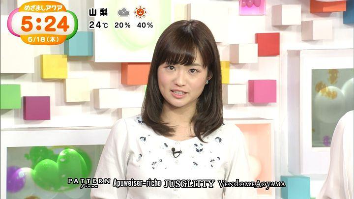 shinohararina20170518_17.jpg