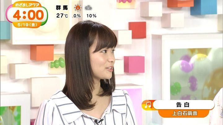 shinohararina20170519_02.jpg