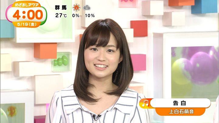 shinohararina20170519_03.jpg