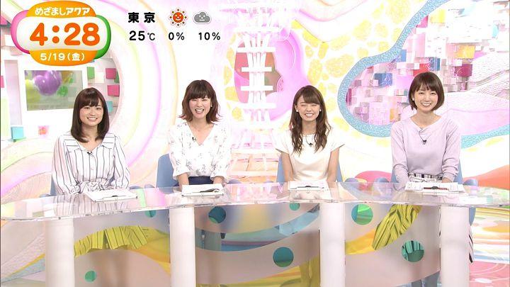shinohararina20170519_06.jpg