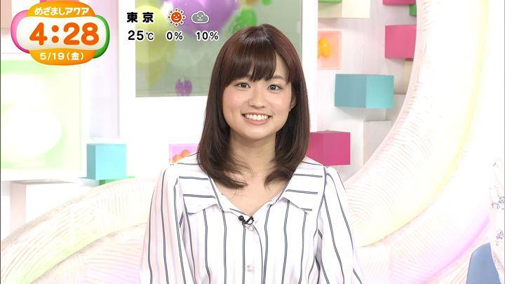 shinohararina20170519_07.jpg