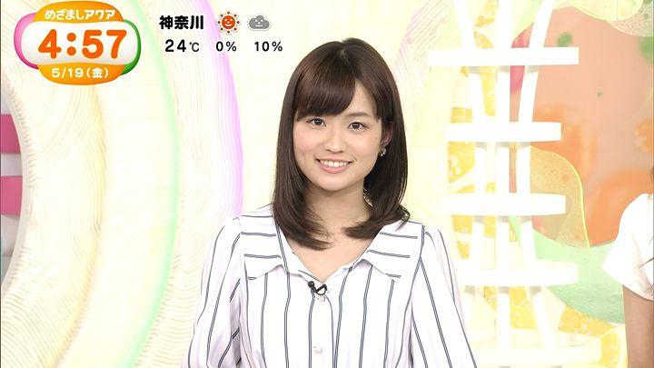 shinohararina20170519_08.jpg