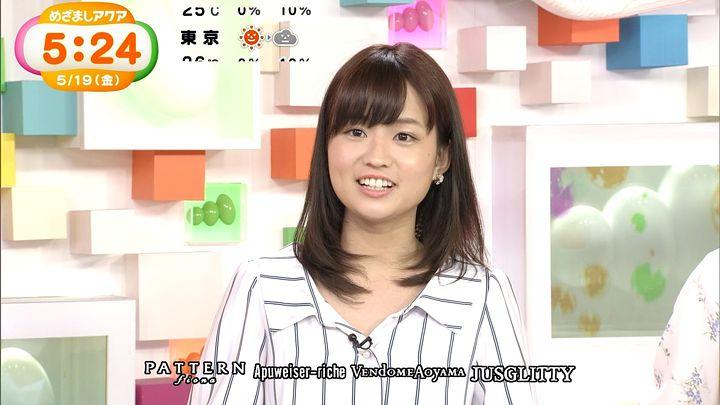 shinohararina20170519_10.jpg