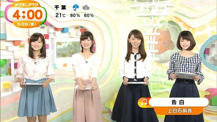 shinohararina20170526_01.jpg