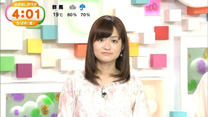 shinohararina20170526_02.jpg