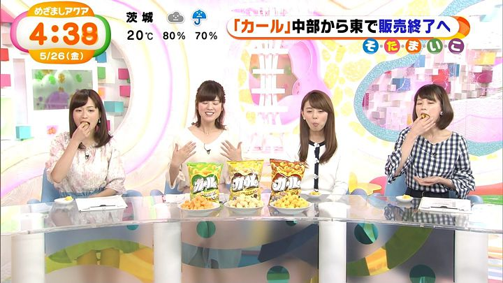 shinohararina20170526_05.jpg