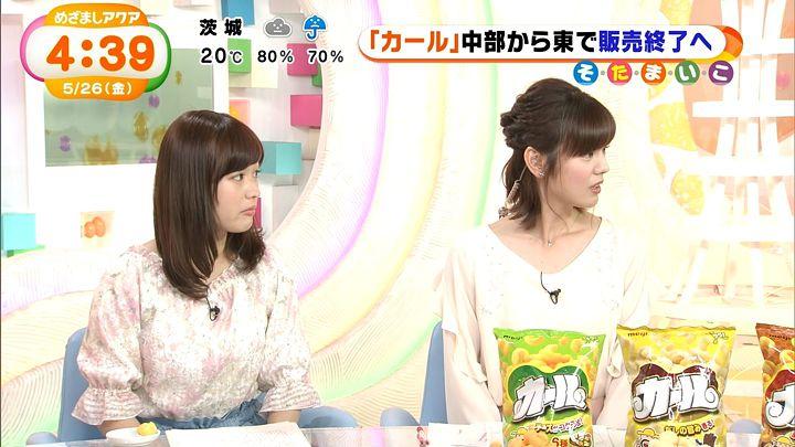 shinohararina20170526_06.jpg