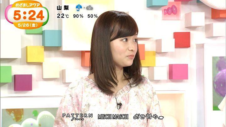shinohararina20170526_12.jpg